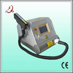 Super ND Yag Laser Q SwitchTattoo Removal Machine