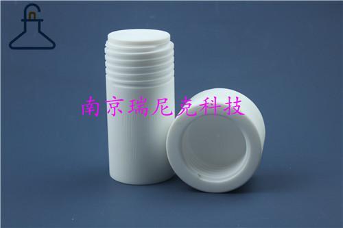 聚四氟乙烯微波爐消解罐/全氟消解罐 1