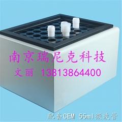 赶酸电热板孔深孔径标准孔位