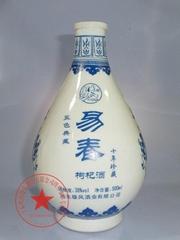 500ml工艺青花瓷乳白玻璃酒瓶