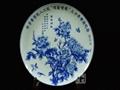 陶瓷礼品瓷盘