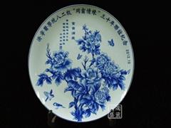 陶瓷禮品瓷盤