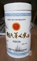 景德镇陶瓷茶叶罐