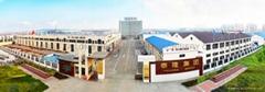 JIANGSU TAILONG DECELERATOR MACHINERY CO.,LTD