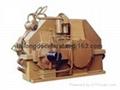 Mill Gear Box
