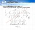DBY DBYK  DBYF Cylindrical High Torque Gear Reducer 4