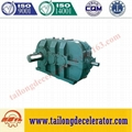 DCY  DCYK  DCYF Cylindrical High Torque Low Price Gear Reducer