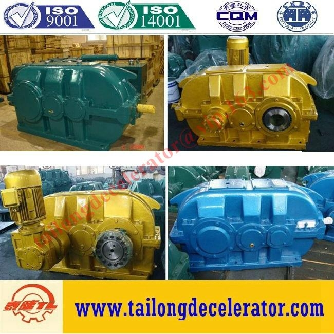 DCY  DCYK  DCYF Cylindrical High Torque Low Price Gear Reducer 5