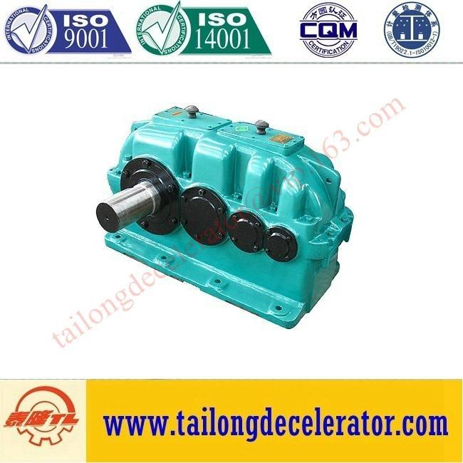 ZSY Hard gear face cylindrical gear speed reducer 1