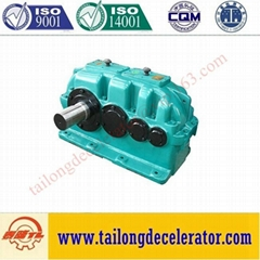 ZSY Hard gear face cylindrical gear speed reducer