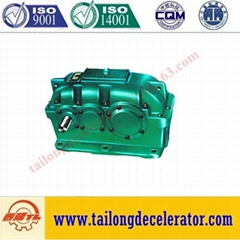 ZLY Hard gear face cylindrical gear speed reducer