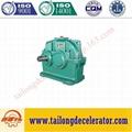 ZDY Hard gear face cylindrical gear