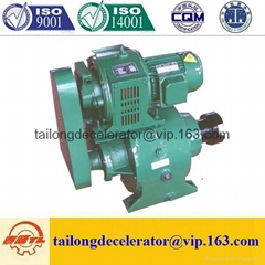 China supplier HT200 boiler tailong gear speed reducer for boiler plant GJ-T
