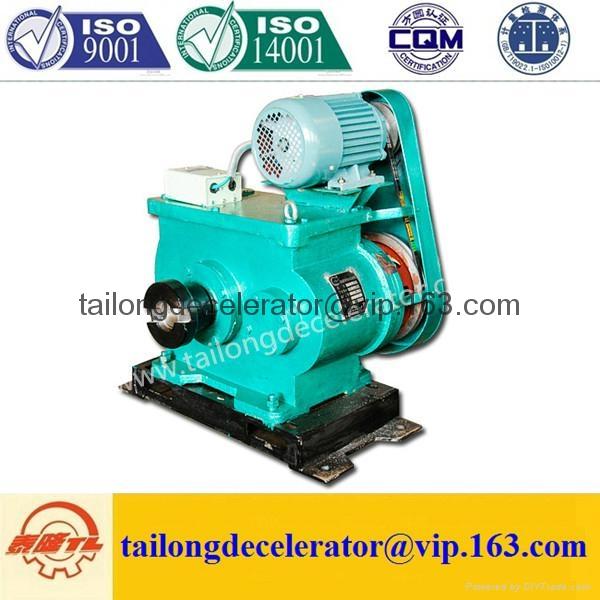 China supplier HT200 boiler tailong gear speed reducer for boiler plant GJ-T 2