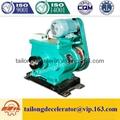 China supplier HT200 boiler tailong gear speed reducer for boiler plant GJ-T