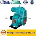 China supplier HT200 boiler tailong gear speed reducer for boiler plant GJ-T 3