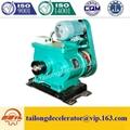 Boiler manufacturer china speed reducer