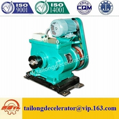 Boiler manufacturer china speed reducer gearbox for boiler plant GL-P