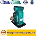Boiler manufacturer china speed reducer gearbox for boiler plant GL-P 3