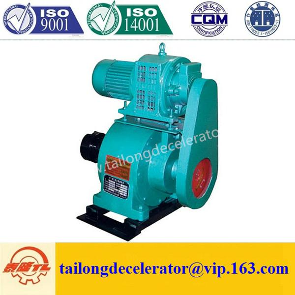 China supplier tailong speed reducer gear box price for boiler plant GJ-C 1