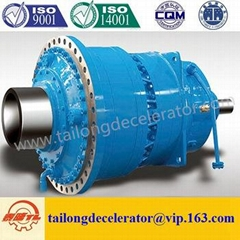 RPG Planetary reduction gear box transmission by jiangsu tailong decelerator