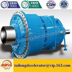 RPG Planetary reduction gear box transmission by jiangsu tailong decelerator