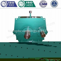 MBY Industrial helical ball mill gearbox fair price for building materials coal