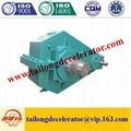 QJB 140~1000 gear box on the on the hoist