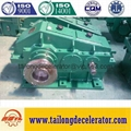 QJYD2 140~800 gear box on the on the