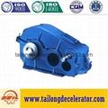 ZQD350~1000 gear box on the on the hoist