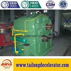 Special Gearboxes in the Sugar Industry