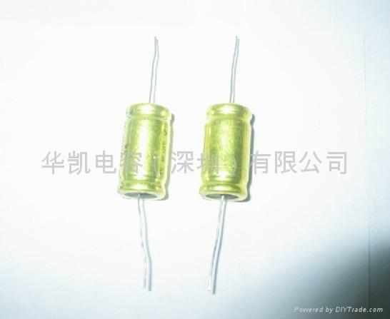 Feedthrough electrolytic capacitors - Horizontal electrolytic capacitors 2