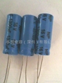 Promise of horizontal electrolytic capacitor 3