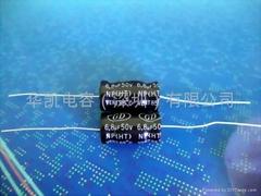 軸向引線無極電解電容器(臥式NP-BP電容)