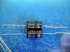 axial lead non-polar electrolytic capacitors