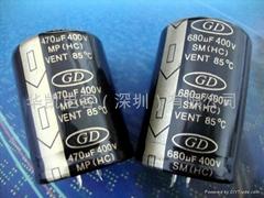 85℃ Bull Horn Electrolytic Capacitor DIP-MP