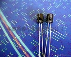 Ultra-small electrodeless aluminum electrolytic capacitors.