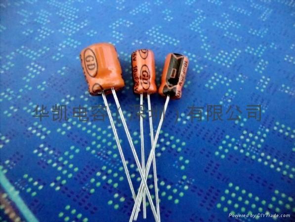 Low leakage SL series aluminum electrolytic capacitors 1