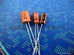Low leakage SL series aluminum electrolytic capacitors