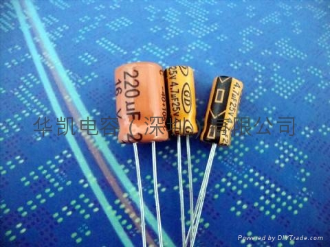 Low leakage SL series aluminum electrolytic capacitors 3