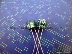 Short fat 5mm high aluminum electrolytic capacitor