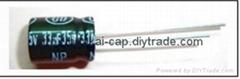 无极性低阻抗产品105°C导针型电解电容