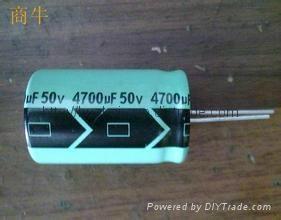 Taping electrolytic capacitor 4
