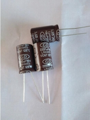 High temperature resistant 125℃ low impedance electrolytic capacitor (125℃)