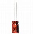 Low leakage SL series aluminum electrolytic capacitors 5