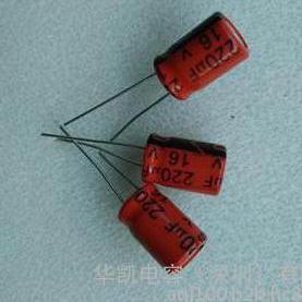 Low leakage electrolytic capacitor 1