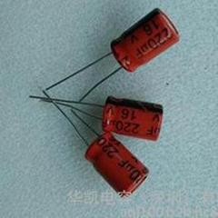 Low leakage electrolytic capacitor