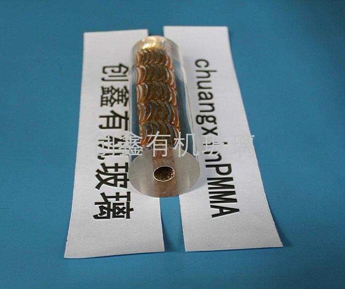压克力铝管棒 4