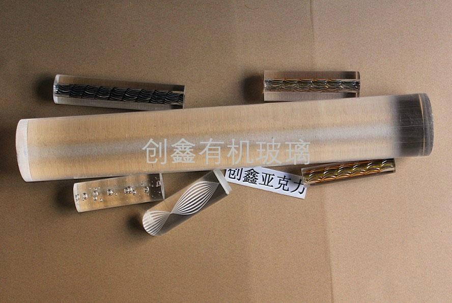 压克力铝管棒 5