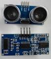 Ultrasonic Wave Detector Ranging Module (distance sensor )